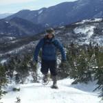Adam Shoalts Travis Hill Snow Shoe