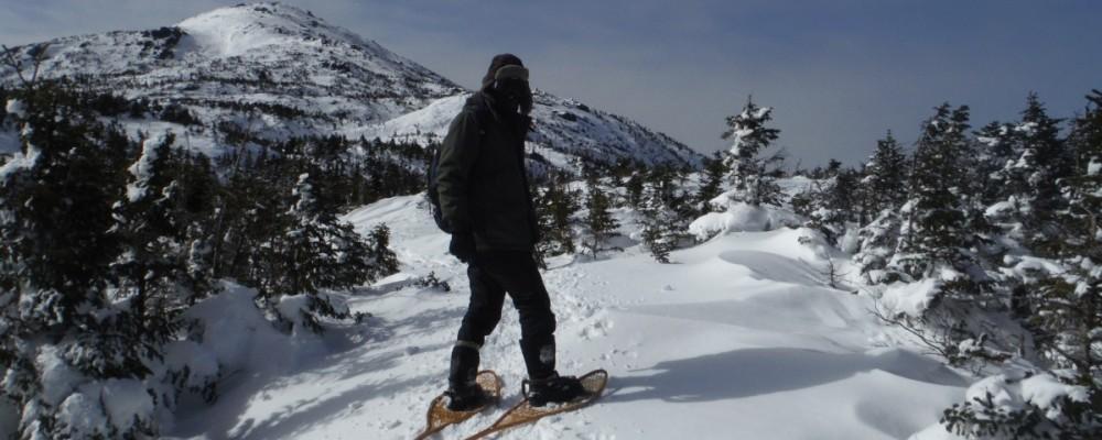 Adam Shoalts Snowshoes